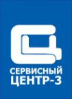 Логотип компании Сервисный центр-3