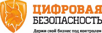 Логотип компании Цифровая безопасность