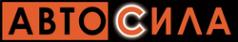 Логотип компании Автосила