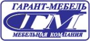 Логотип компании Гарант-мебель