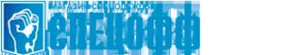 Логотип компании Спецофф